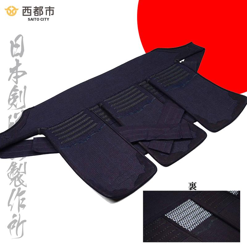 【ふるさと納税】剣道防具 HASE 2 垂