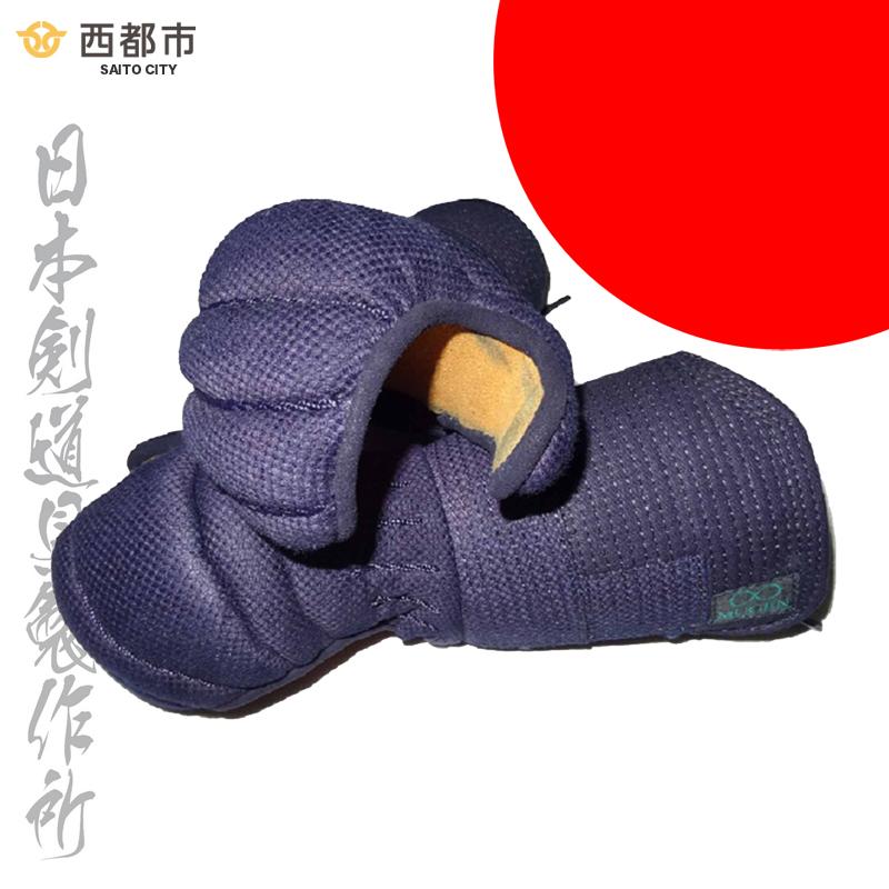 【ふるさと納税】剣道防具ジュニア 甲手 (少年用)