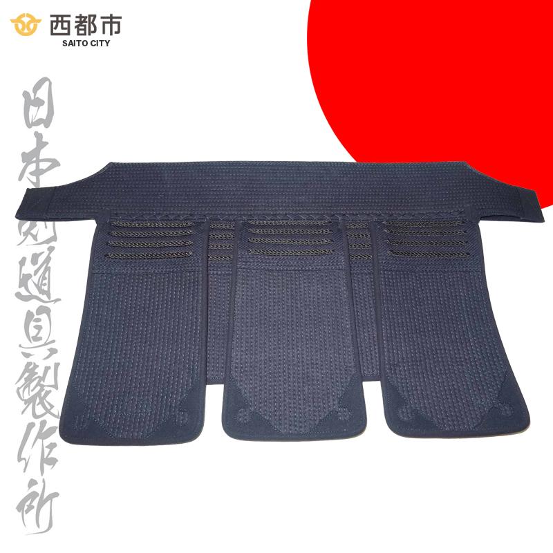 【ふるさと納税】剣道防具 SAITO 2 垂