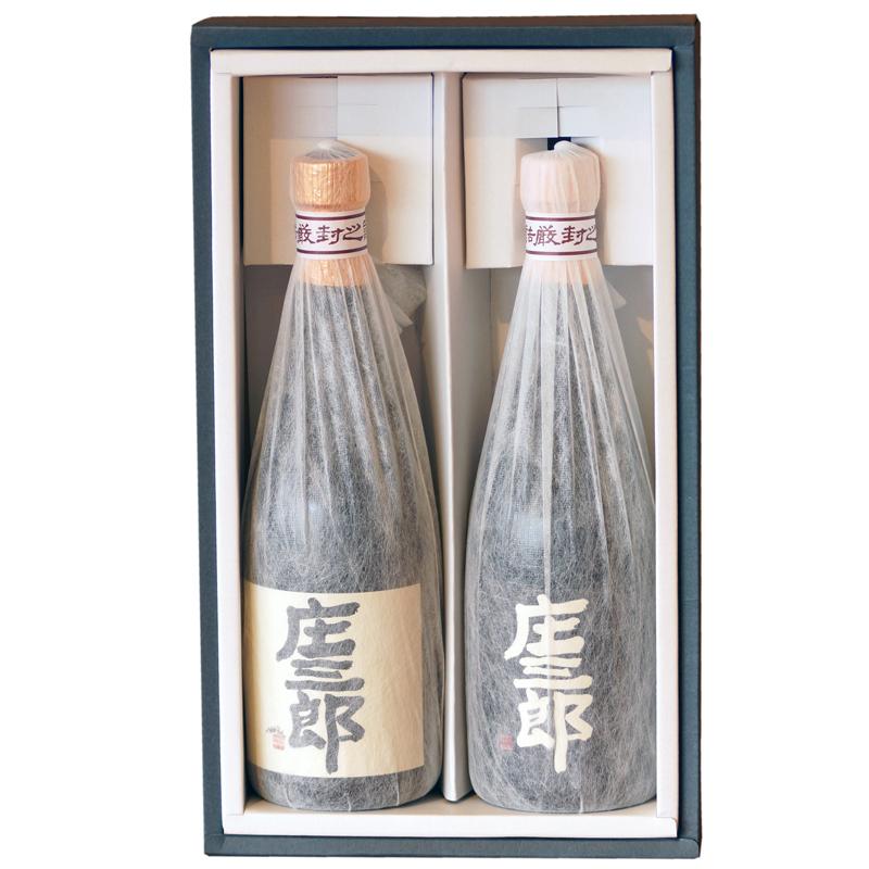 【ふるさと納税】手造りの贅沢焼酎 25度 黒・白セット(宮崎限定)