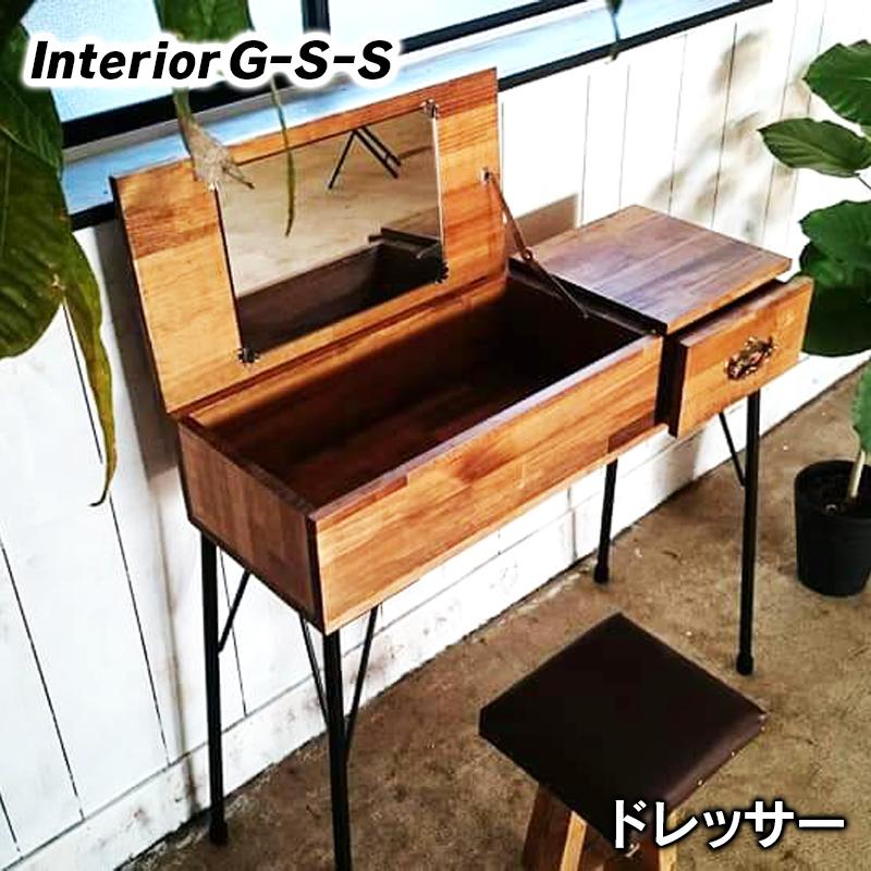 【ふるさと納税】ドレッサー「制作:Interior G-S-S」【天然無垢材】