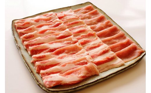 【ふるさと納税】ぶどう豚しゃぶしゃぶセット