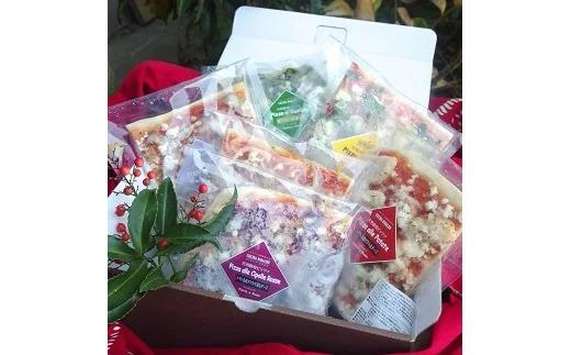 【ふるさと納税】手作り綾町産野菜天然酵母ピザセット