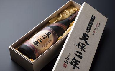 【ふるさと納税】天保二年原酒 42度 1800ml ( 桐箱入り) 【B-1】