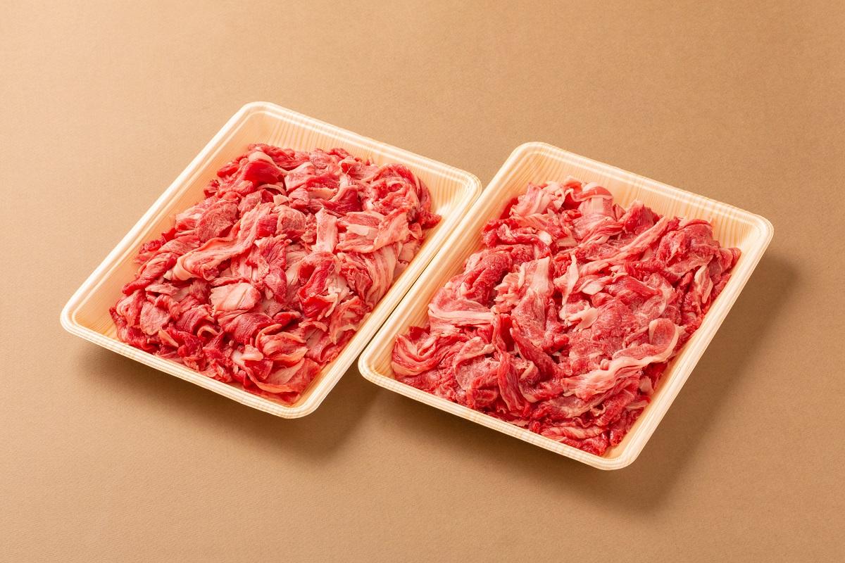 【ふるさと納税】鹿児島県産黒毛和牛 切り落とし 1.3kg