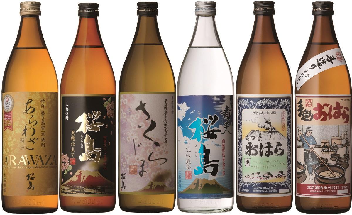 【ふるさと納税】本坊酒造 飲み比べ6本セット(B)