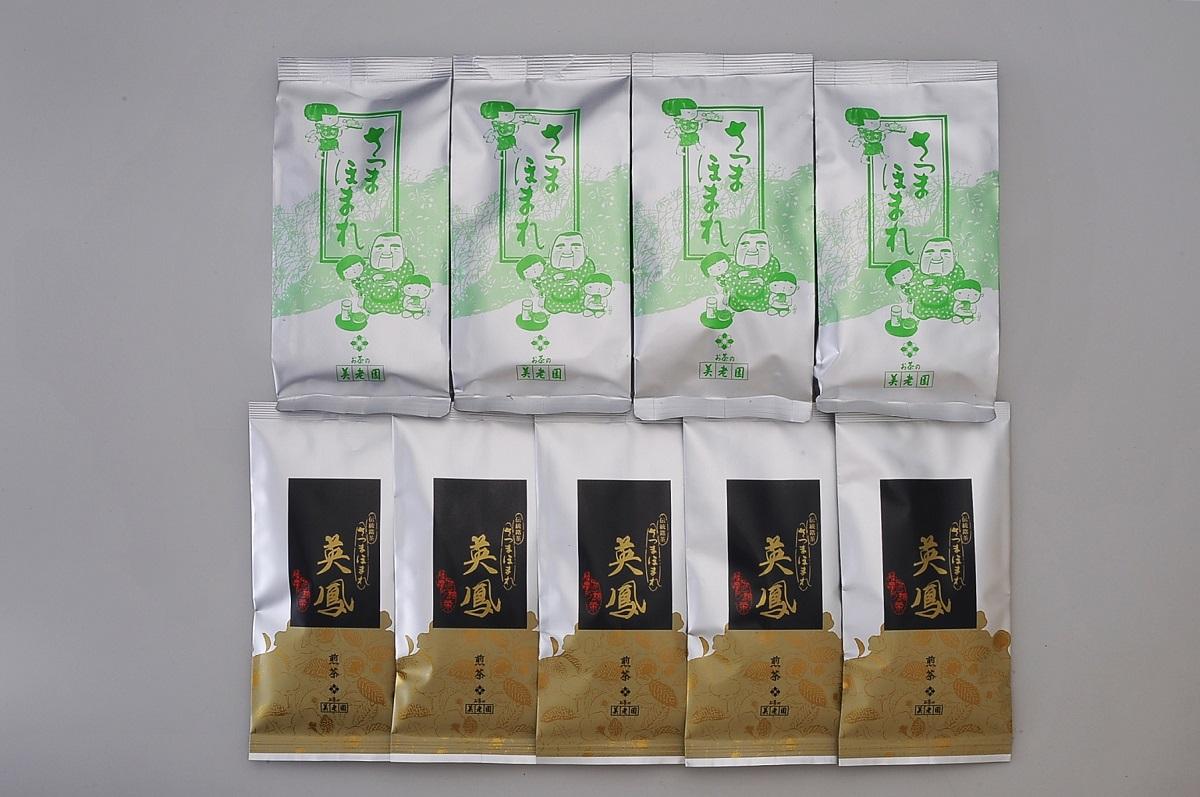 【ふるさと納税】お茶の美老園 煎茶詰合せ