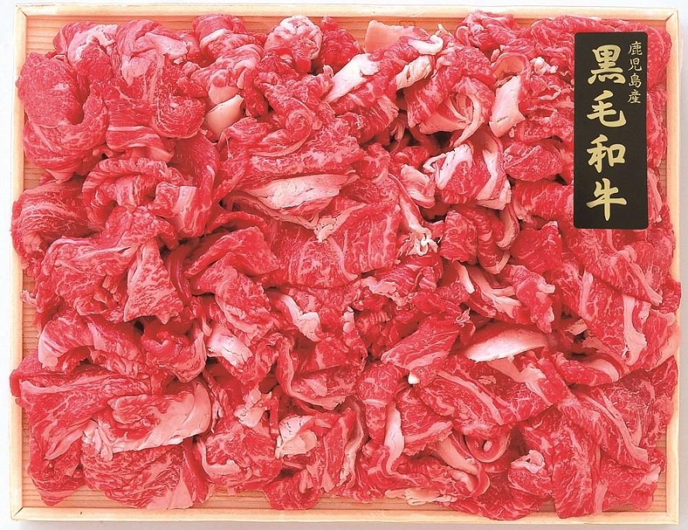 【ふるさと納税】鹿児島県産黒毛和牛 切り落とし