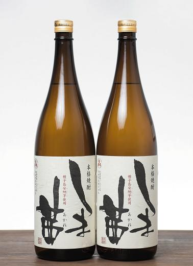 【ふるさと納税】焼酎 しま茜(1800ml)2本セット