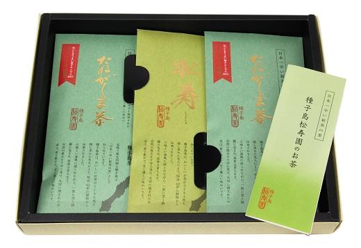 【ふるさと納税】希少種「松寿」と「たねがしま茶」セット