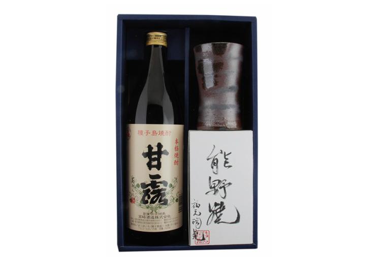 【ふるさと納税】焼酎 しま甘露(900ml)1本と陶器 能野焼焼酎カップセット