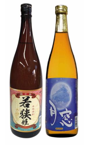 【ふるさと納税】焼酎 若狭姫(1.8リットル)と月窓(1.8リットル)2本セット