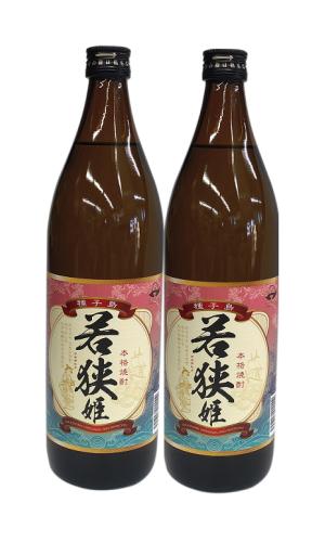 【ふるさと納税】焼酎 若狭姫(900ml)×2本セット