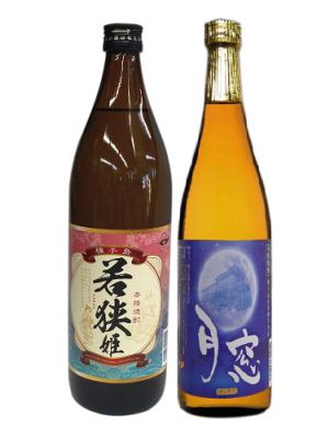 【ふるさと納税】焼酎 若狭姫(900ml)と月窓(720ml)2本セット