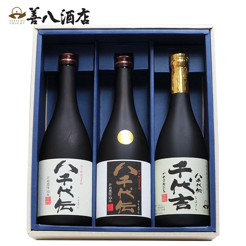 【ふるさと納税】八千代伝酒造720ml 3本セット
