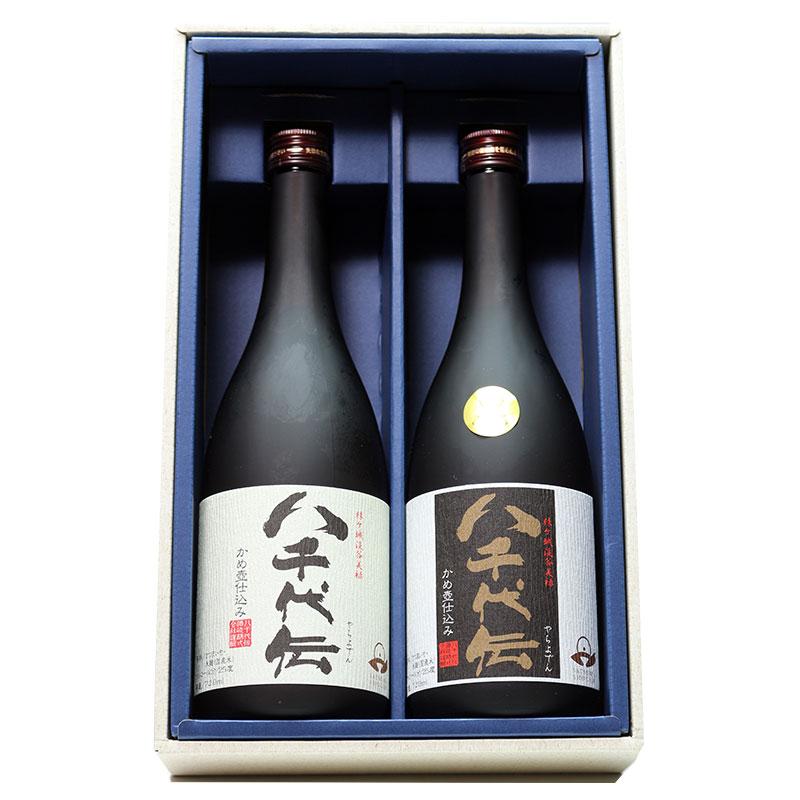 【ふるさと納税】八千代伝酒造セット