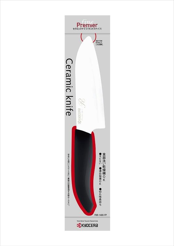 【ふるさと納税】京セラ川内工場産セラミックナイフ27cm