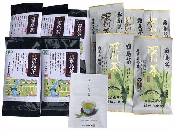 【ふるさと納税】夢広がるお茶セット, インテリア 建築 雑貨 ROUND ROBIN:01dc89bc --- municipalidaddeprimavera.cl