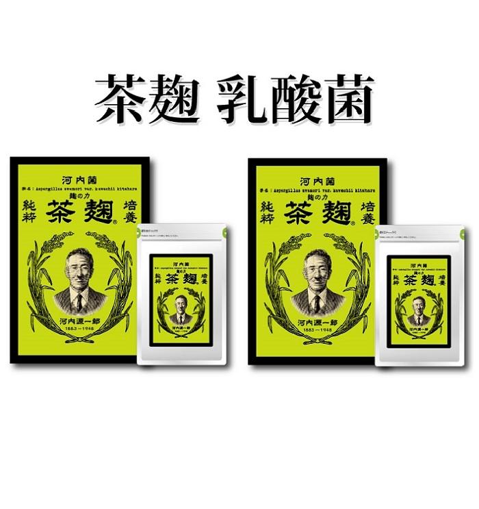 【ふるさと納税】茶麹(乳酸菌入り酵素サプリメント)