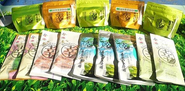 【ふるさと納税】癒しのきりしま煎茶(幸)しあわせ茶セット