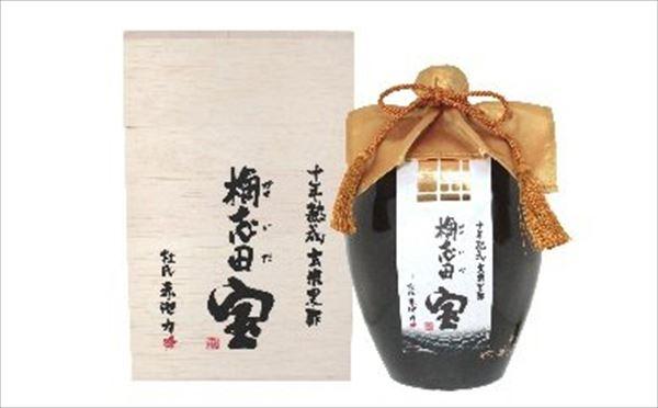 【ふるさと納税】十年熟成 玄米黒酢 桷志田宝セット