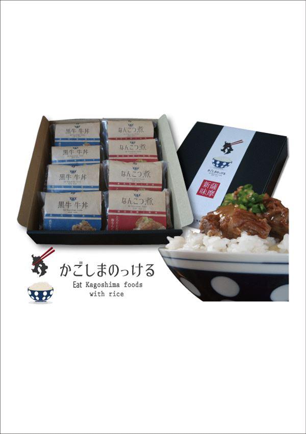 【ふるさと納税】黒牛牛丼・なんこつ煮