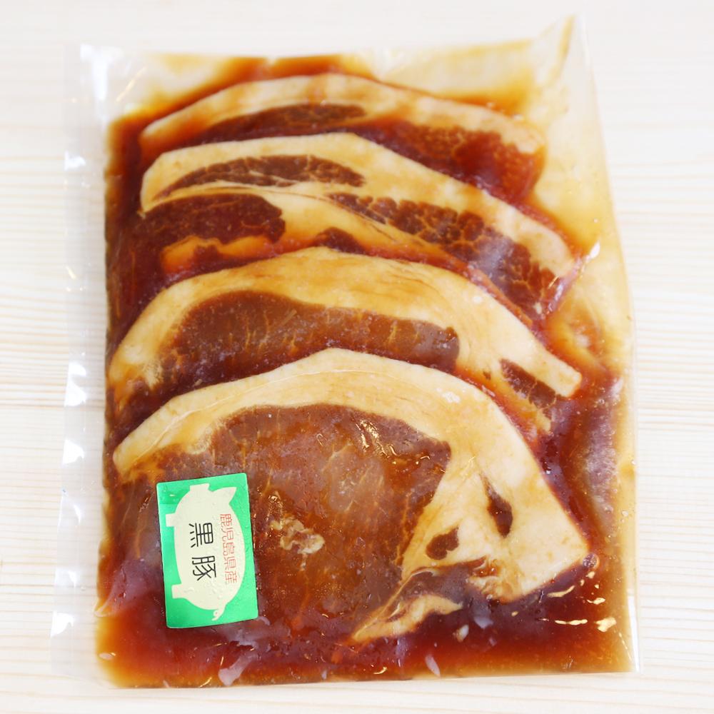 □【ふるさと納税】【鹿児島県産】黒豚の生姜焼き 500g