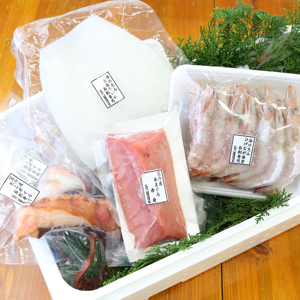 □【ふるさと納税】【漁師厳選】魚屋さんのお刺身セット(4種)