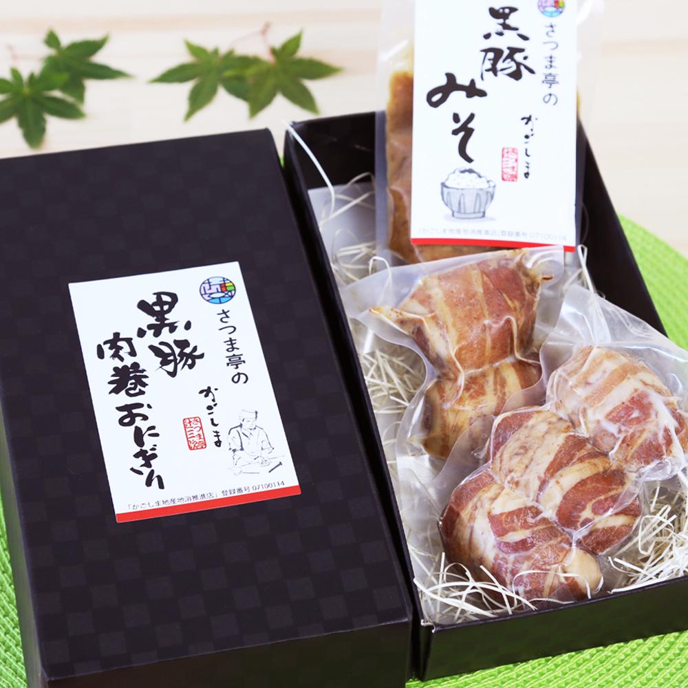 □【ふるさと納税】【地元で大人気】料亭の黒豚肉巻おにぎり5個・黒豚みそセット