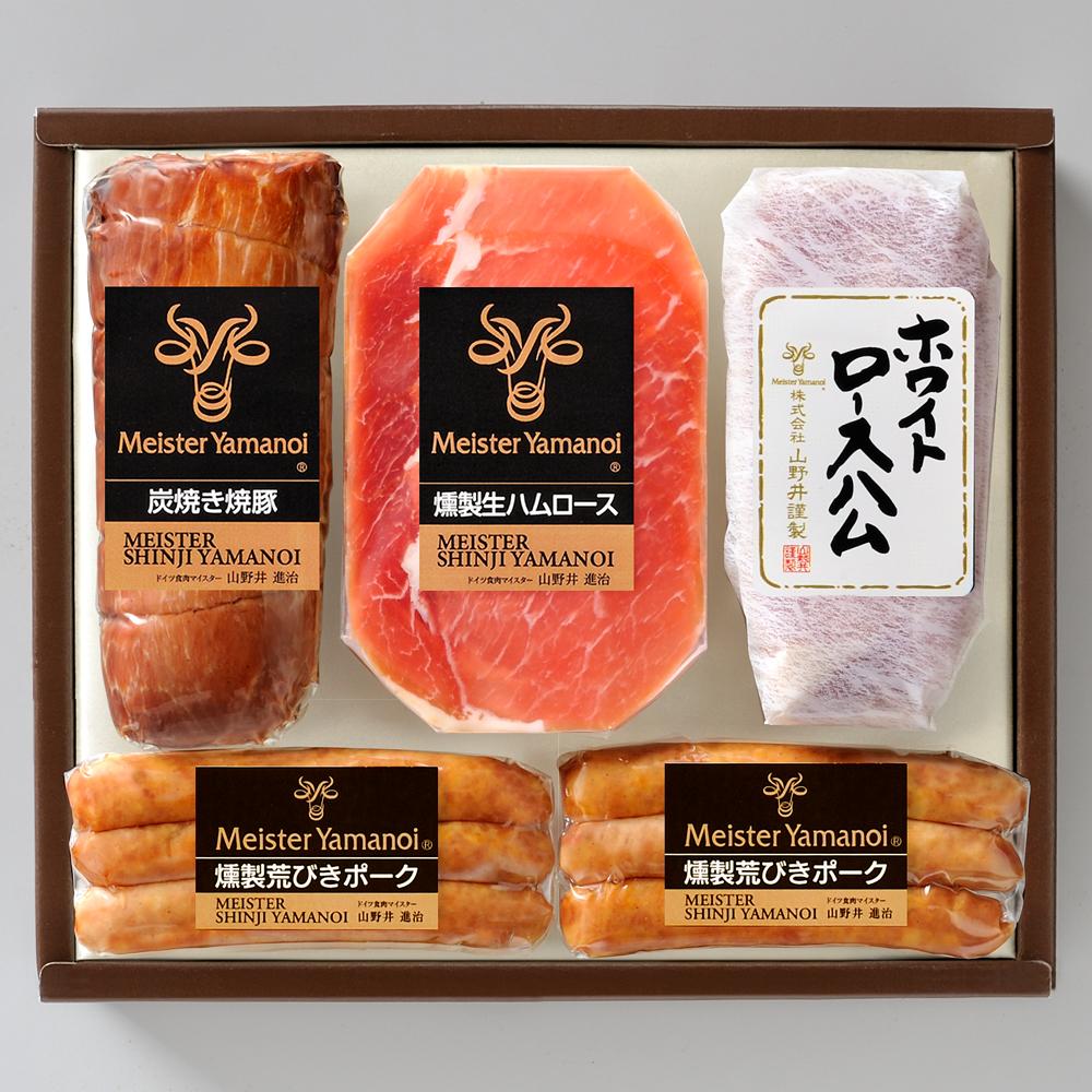 □【ふるさと納税】炭焼き焼豚とハムの詰め合わせ(4種)