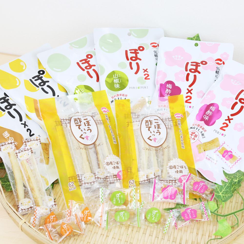 □【ふるさと納税】【九州のお野菜でつくった】ぽり×2&ごぼう酢てぃっくす10袋セット