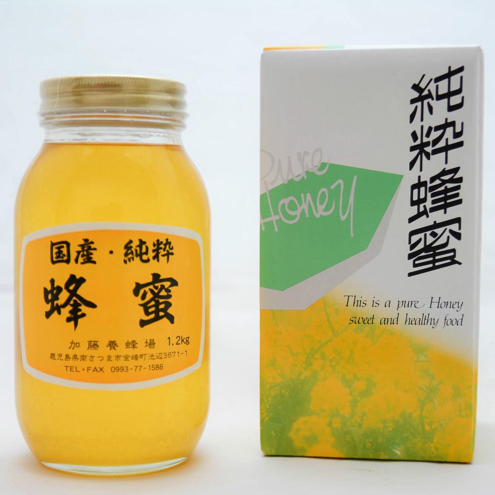 □【ふるさと納税】【鹿児島県南さつま市産】純粋蜂蜜 百花1.2kg