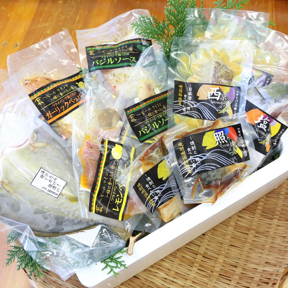 □【ふるさと納税】【漁師の手作り】味付け切身の詰め合わせ(6種)