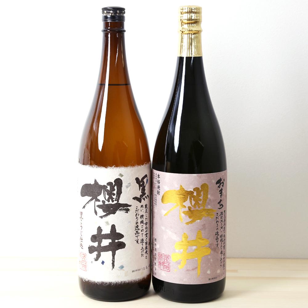 □【ふるさと納税】【蔵元直送】櫻井酒造 焼酎櫻井1升セット