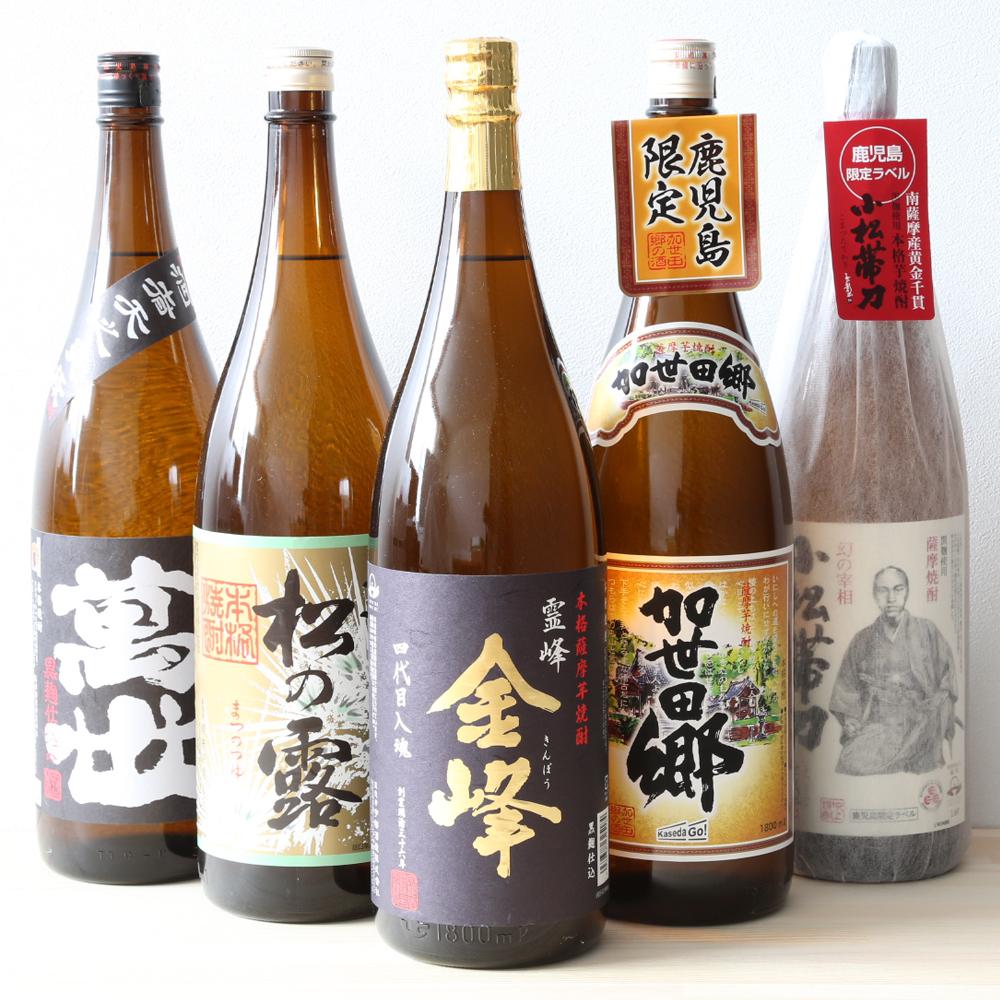 □【ふるさと納税】【地域密着スーパー】厳選芋焼酎 一升瓶5本セット(竹)