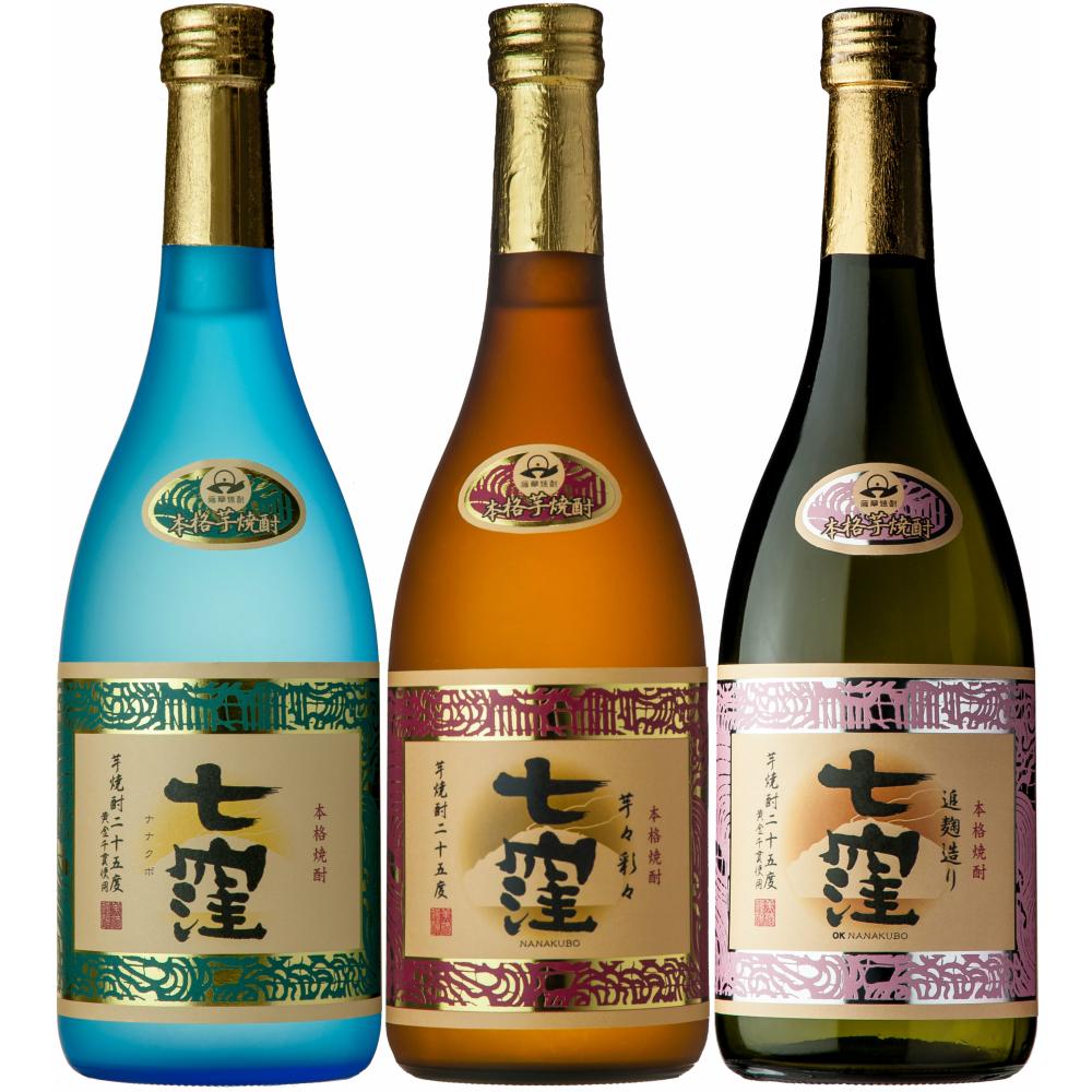 □【ふるさと納税】【蔵元直送】東酒造 七窪飲み比べセット