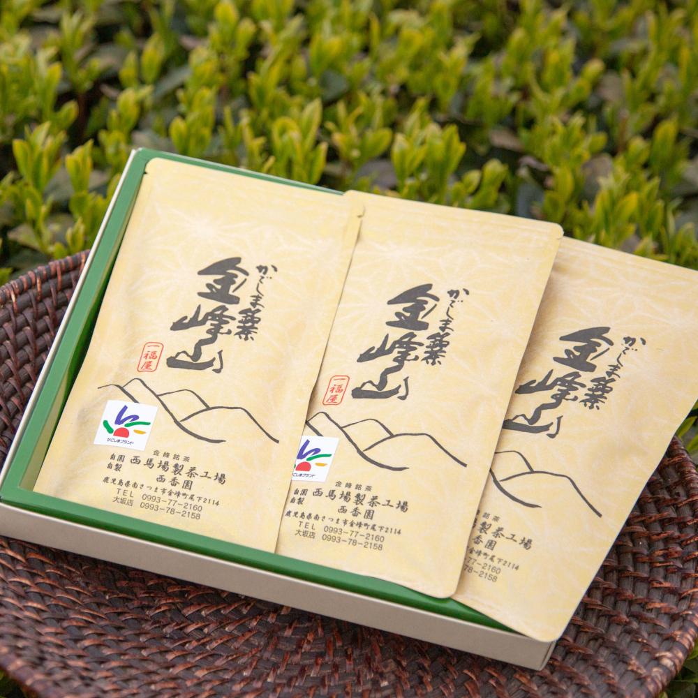 □【ふるさと納税】【鹿児島茶】自園自製 上煎茶「金峰山 黄金」 贈答用(70g×3)