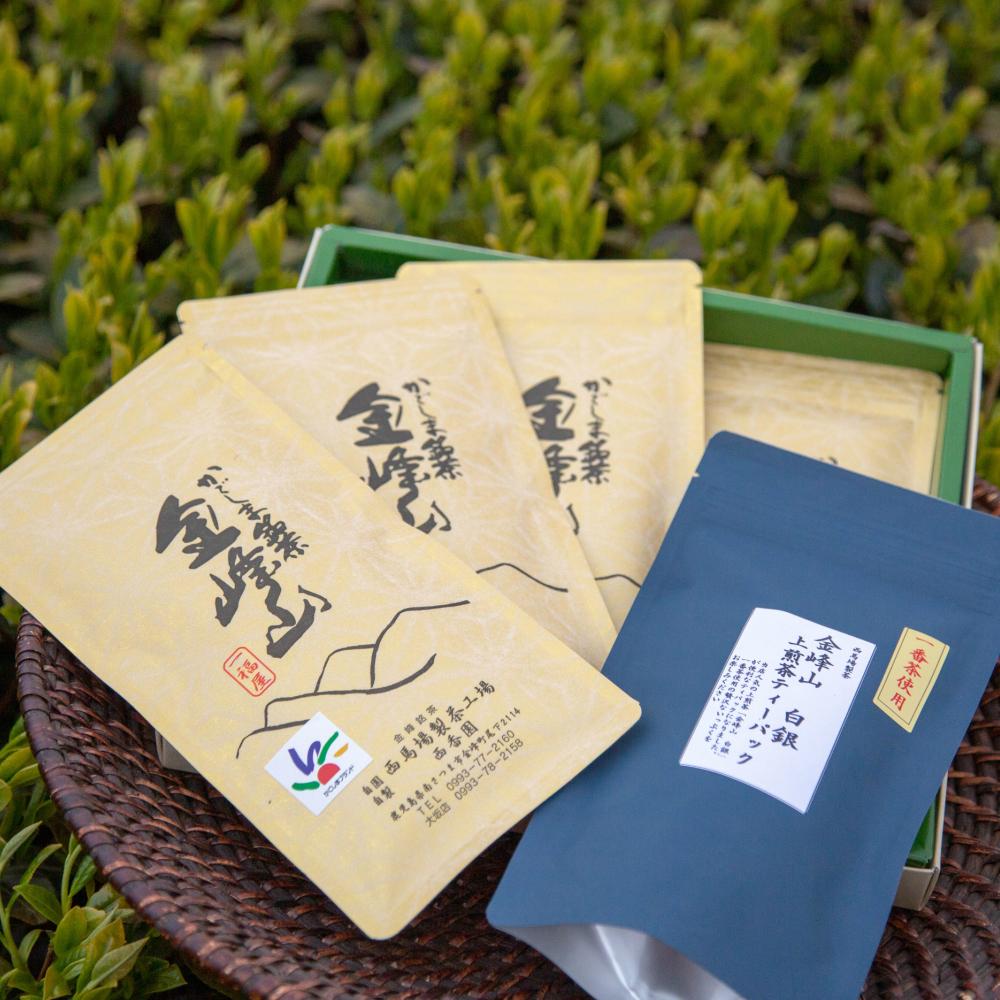 □【ふるさと納税】【鹿児島茶】自園自製 上煎茶&上煎茶ティーパックの詰め合わせ 贈答用