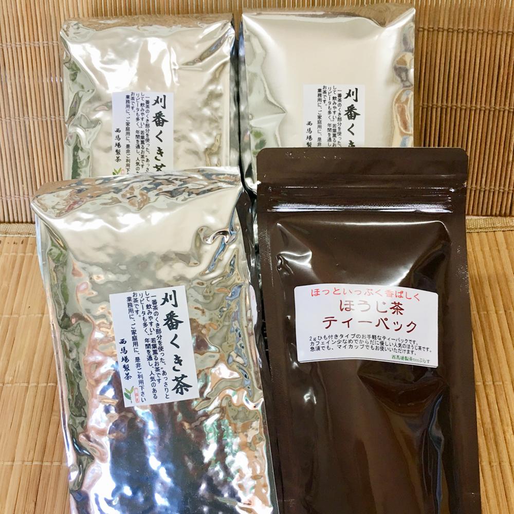 □【ふるさと納税】【鹿児島茶】自園自製 刈番くき茶1.5kg+ほうじ茶ティーパック