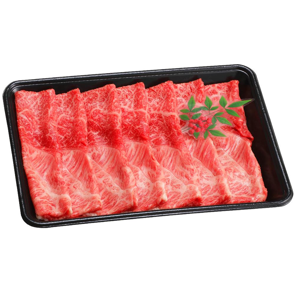 □【ふるさと納税】【鹿児島県産】A5 黒毛和牛 赤身スライス 400g