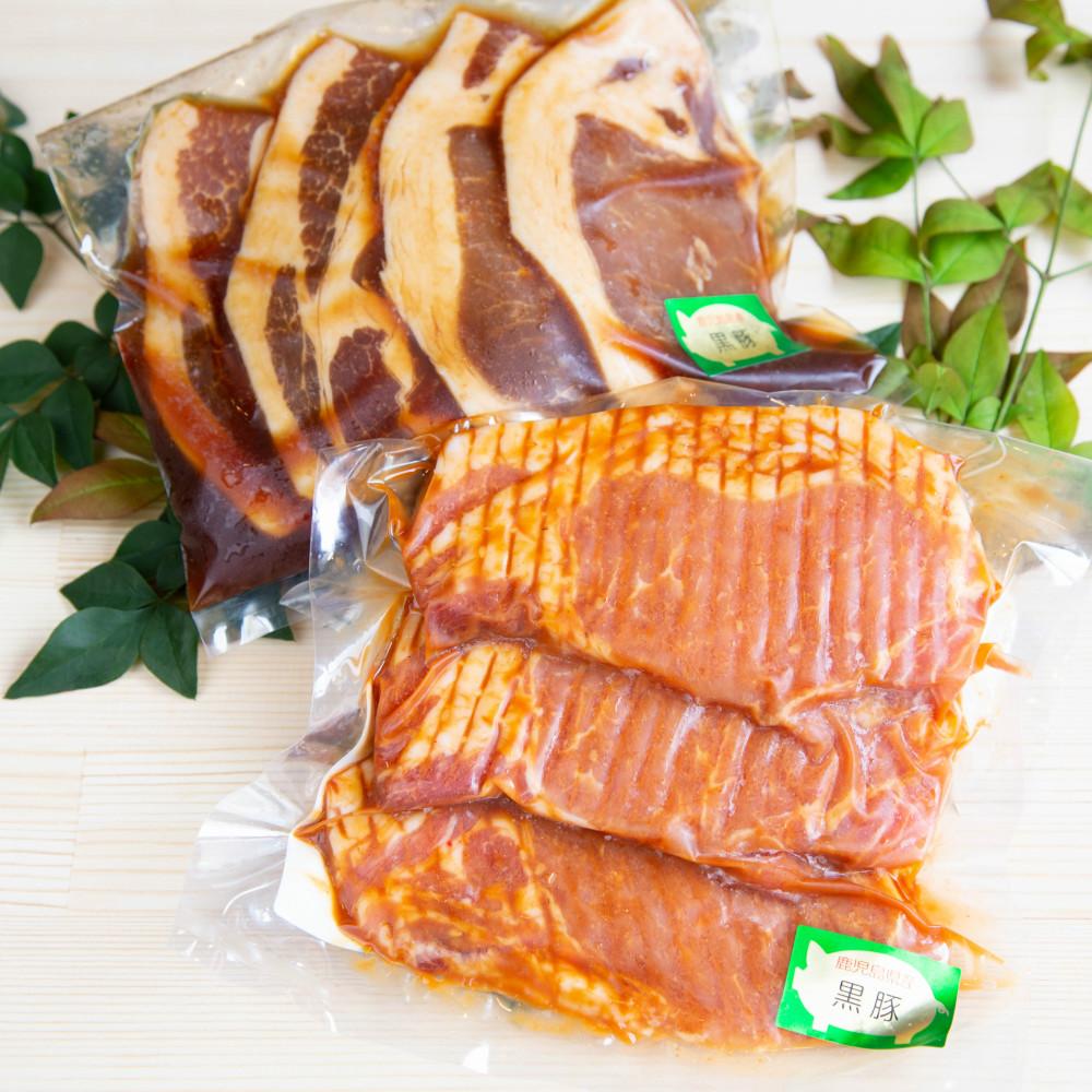 □【ふるさと納税】【鹿児島県産】黒豚の食べ比べセット(味噌漬け・生姜焼き)約500g