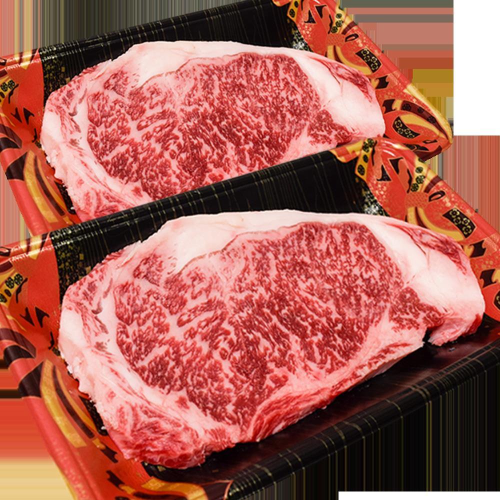 □【ふるさと納税】【鹿児島県産】牛サーロインステーキ 400g(2枚)