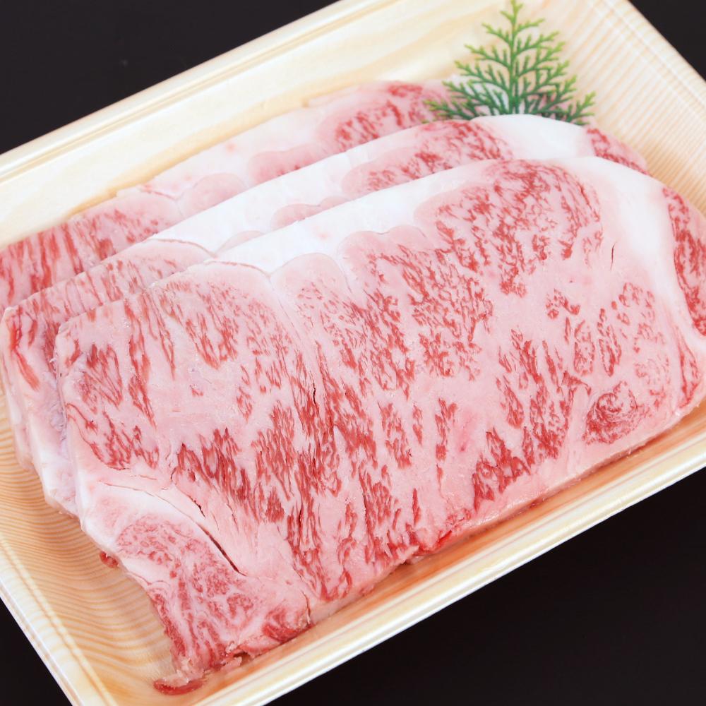 □【ふるさと納税】【鹿児島県産】黒毛和牛 サーロインステーキ 500g
