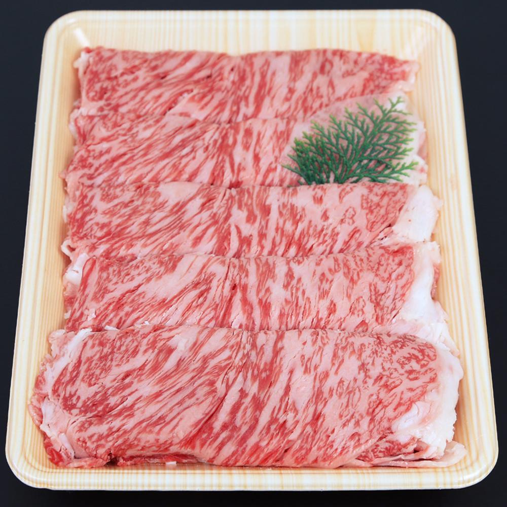 □【ふるさと納税】【鹿児島県産】黒毛和牛 すき焼き・しゃぶしゃぶ用 ローススライス 600g