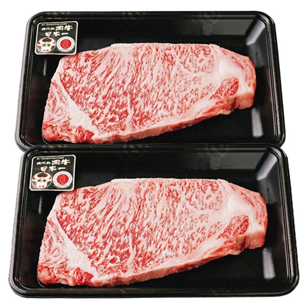 □【ふるさと納税】【鹿児島県産】5等級 鹿児島黒牛サーロインステーキ2枚セット