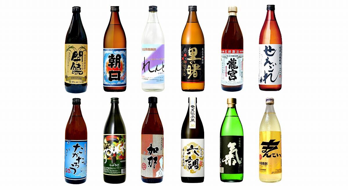 【ふるさと納税】奄美黒糖焼酎 蔵元めぐり 900ml瓶×12本