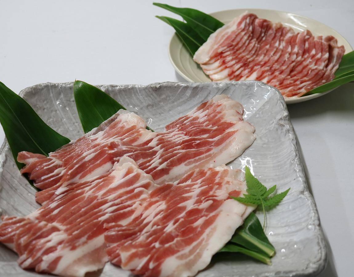 【ふるさと納税】鹿児島県奄美大島産「島豚」豚バラスライス(1kg)