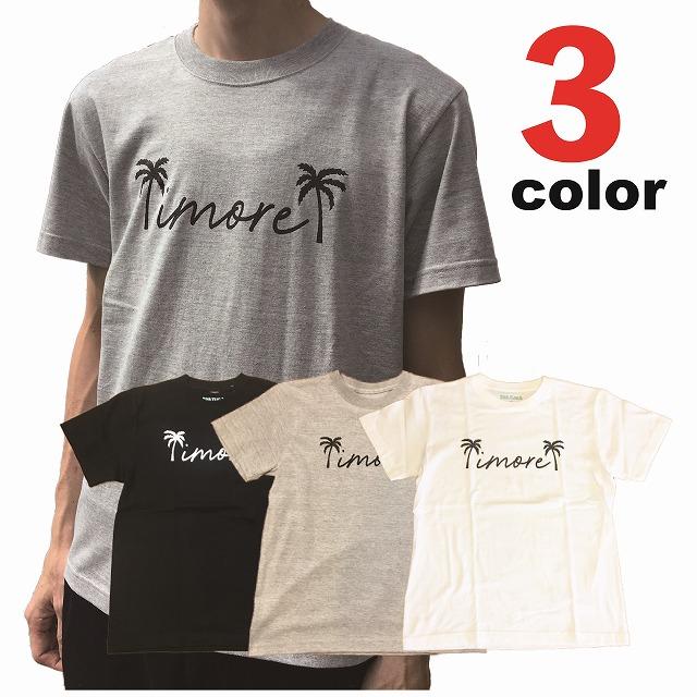 【ふるさと納税】TORTUGAオリジナル ヤシいもーれTシャツ