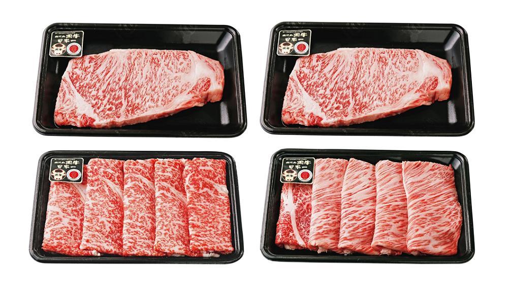 【ふるさと納税】鹿児島黒牛サーロインステーキ2枚・すきやきセット(1.0kg)_ja-424
