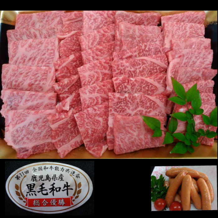 【ふるさと納税】No.5003 鹿児島県産 黒毛和牛 肩ロース 焼肉 1.2kg・黒豚ウィンナー1袋